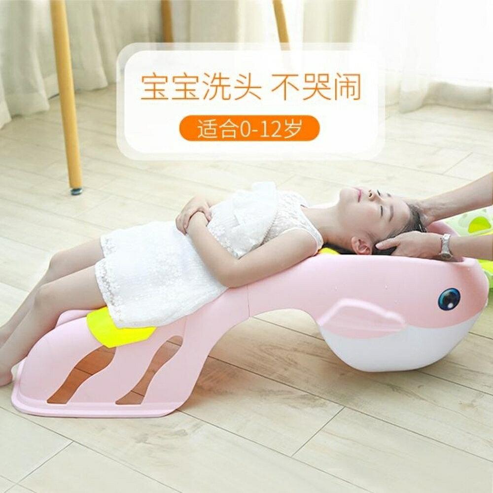 洗澡椅 兒童可折疊躺椅寶寶洗頭椅小孩洗頭床加大號嬰幼兒洗發架浴床浴盆 韓菲兒 聖誕節禮物