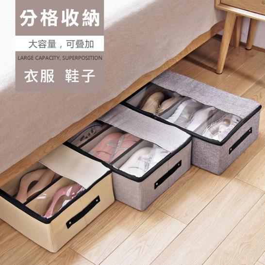 仿棉麻分格床底收納箱可折疊防塵衣物棉被鞋盒
