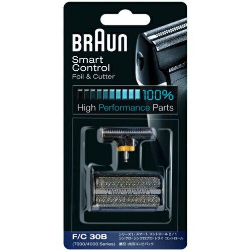 東隆電器 德國百靈 Braun 30B 刀頭刀網組 (黑) 刮鬍刀配件