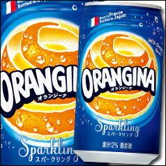 ORANGINA橘子風味碳酸飲料 340ml 果汁含量12%  サントリー オランジーナ 3.18-4 / 7店休 暫停出貨 1