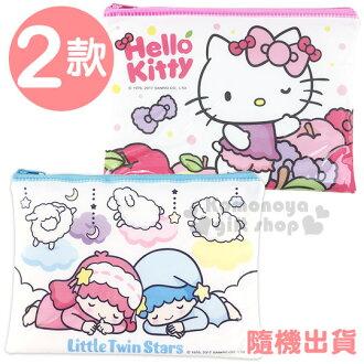 〔小禮堂〕Hello Kitty 雙子星 單層文件資料袋《2款.隨機出貨.S.白.蘋果/綿羊》