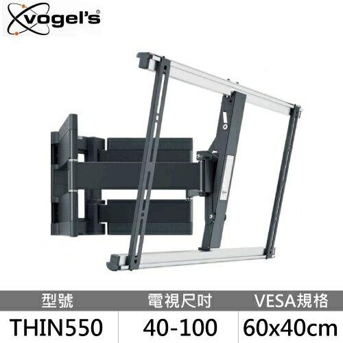 【Vogels】40-100吋適用 液晶電視手臂型壁掛架《THIN550》可承重70kg