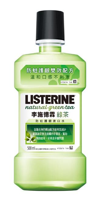 李施德霖天然綠茶防蛀護齦漱口水500ml