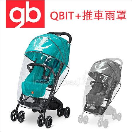 +蟲寶寶+【GB GOLD】QBIT+ 推車專用雨罩