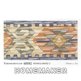 英國Fablon牆面壁貼腰帶 (彩帶) FB101-60582