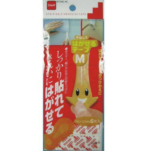 日本進口Nitoms優質不留痕膠條 (M) NI-H2910