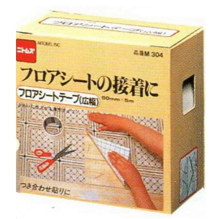 日本進口Nitoms塑膠地板用雙面膠帶(寬幅)_NI-M304