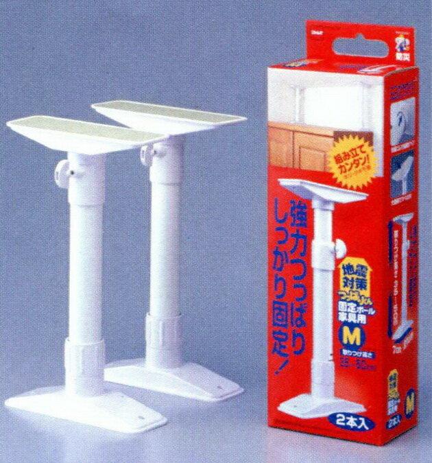日本製造Nitoms傢俱用伸縮安全桿 NI-M6310 (買一送一)