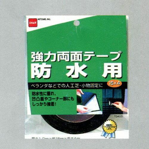 日本Nitoms強力防水雙面膠帶_NI-T3400