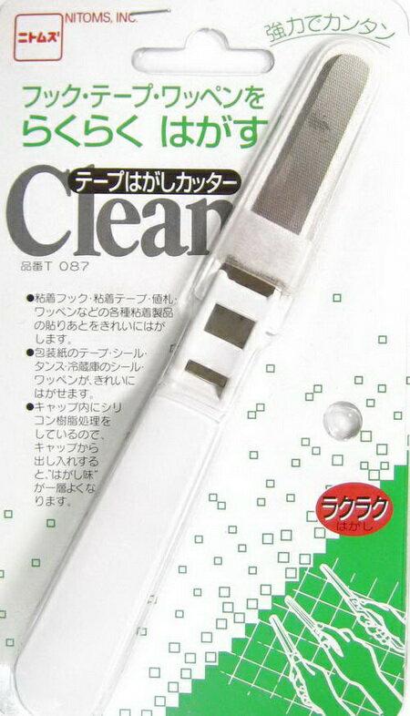 日本製造Nitoms除膠刮刀 NI-T087