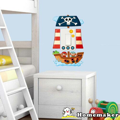 RoomDecor海盜開關低膠壁飾貼(LK-RCA5705)