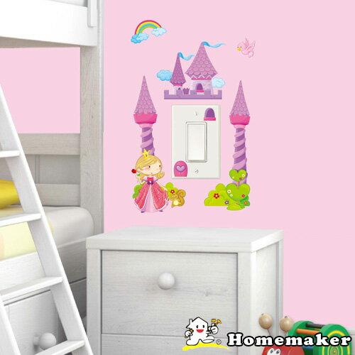 RoomDecor公主城堡開關低膠壁飾貼(LK-RCA5706)