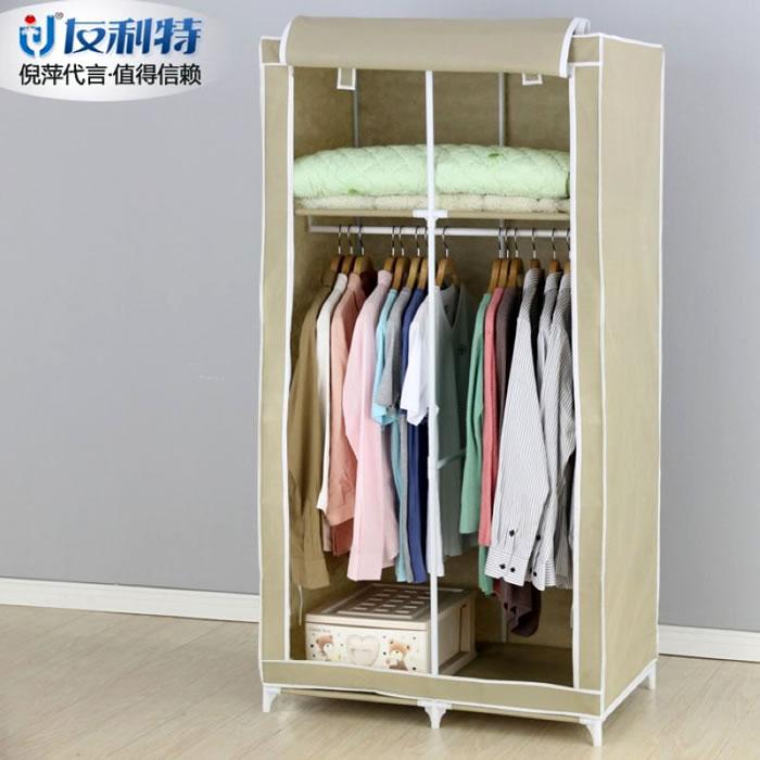 衣櫃(米色) JY-0702