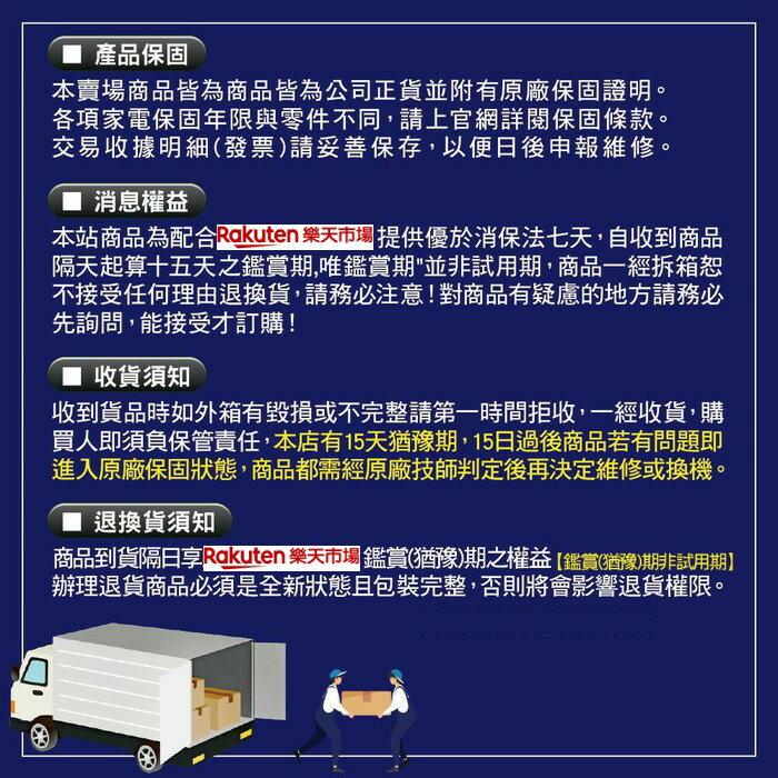 HITACHI日立【CVSK11T】吸塵器 分12期0利率《可議價》