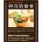 藜麥QUINOA2入 699免運組【每日優果】白藜麥 | 紅藜麥 | 黑藜麥 | 彩虹藜麥★提供超強飽足感、高鈣、低糖、低脂,不含麩質、零膽固醇,可有效降低澱粉攝取量,並補充均衡營養★ 3