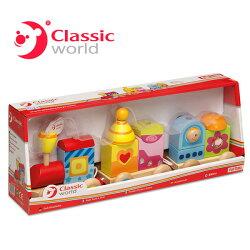 【德國 classic world】客來喜木頭玩具 火車積木組 CL2558