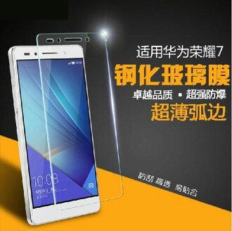 華為Huawei 全系列 鋼化玻璃膜 9H 0.3mm弧邊 防爆裂鋼化膜 防污 耐刮 高清保護貼 螢幕貼膜