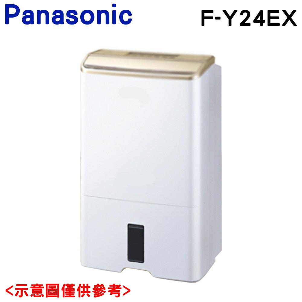<br/><br/>  雙重送★【Panasonic 國際牌】12公升高效除濕機F-Y24EX【三井3C】<br/><br/>
