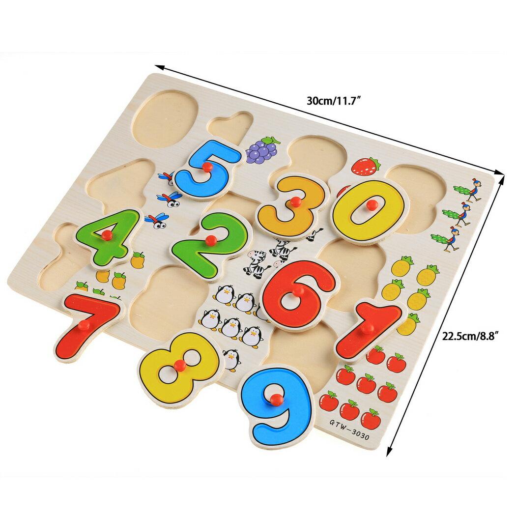 56pcs Wooden Toys Doug Deluxe Classic Peg Puzzle Bundle of 3 Puzzles Alphabet/number/Graph 5