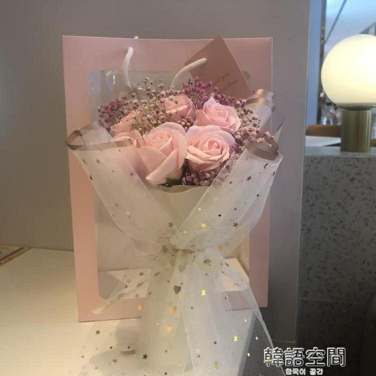 干花花束滿天星玫瑰香皂花禮盒送女朋友生日禮物網紅仿真花花束