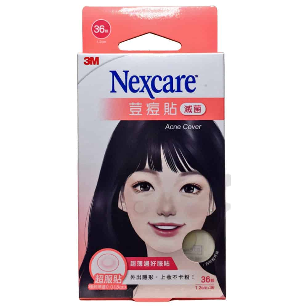 3M Nexcare 荳痘貼 滅菌 超服貼 36顆/盒+愛康介護+