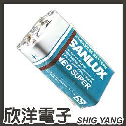 ※ 欣洋電子 ※ SANLUX 台灣三洋 9V 電池 (1入) / 高性能碳鋅9V電池