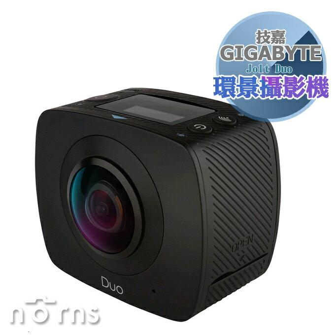 Norns 【Gigabyte Jolt Duo環景攝影機】400萬畫素 廣角鏡頭 魚眼 公司貨 wifi 雙球型鏡頭 技嘉