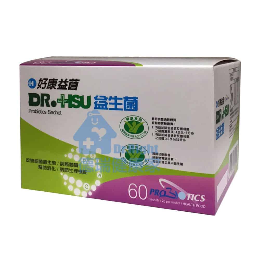 Dr.Hsu 好康益菌 60入/盒 低溫宅配◆德瑞健康家◆LINE好友限定優惠《消費滿千領券折百》結帳輸入代碼 drright0124