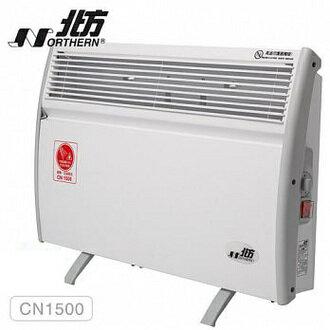 德國 北方 NORTHERN 第二代對流式電暖器 ( CN1500 / CN-1500 ) 房間、浴室兩用 IP24防潑水檢測