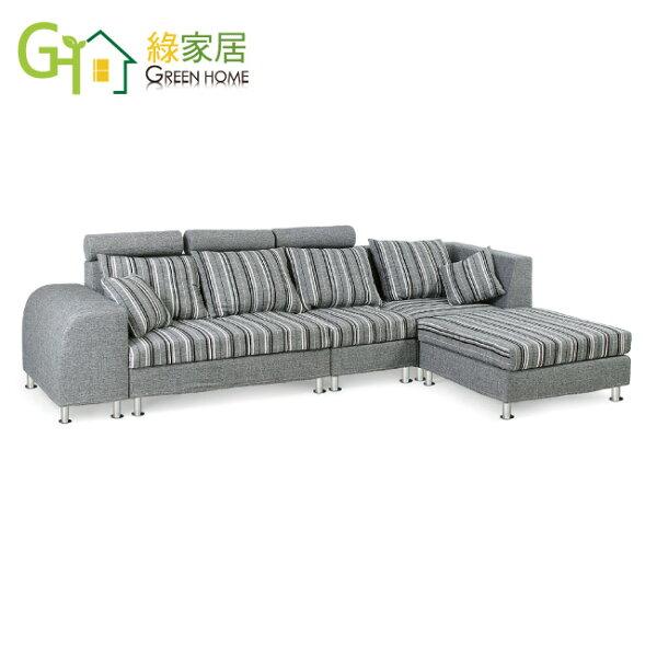 【綠家居】皮戈時尚亞麻布L型沙發組合(左&右二向可選)