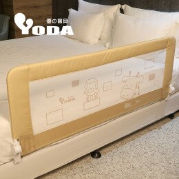 pregshop孕味小舖《YODA》第二代動物星球兒童床邊護欄