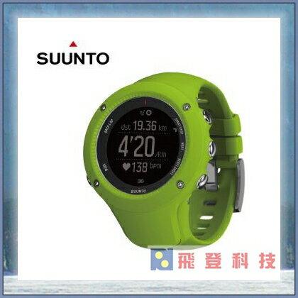 【跑步專用gps腕錶】(送心率感測器)12期零利率開發票免運SUUNTOAmbit3RunHR鴻翔公司貨