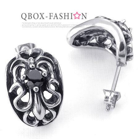 《QBOX》FASHION飾品【W10024706】精緻個性宮廷華麗鋯石鑄造316L鈦鋼環針式耳環(防過敏)