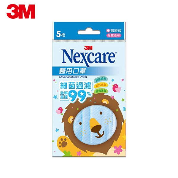 3MNexcare兒童醫用口罩-粉藍(5片包)