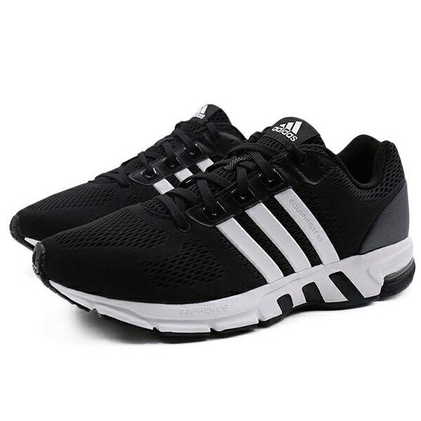 【ADIDAS】Equipment 10 EM 運動鞋 慢跑鞋 男女鞋 -B96491
