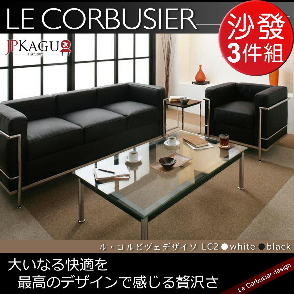 JP Kagu 柯比意 復刻工業風3件組~強化玻璃矮桌LC10~大 1人座沙發 3人座沙發