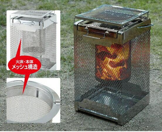 ├登山樂┤日本LOGOS 熱力四射攜帶型暖爐 露營暖爐 木炭爐 # LG81064116 (買暖爐贈鑄鐵鍋數量有限贈完為止!)