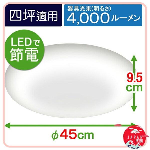 日本原裝IrisOhyamaLED吸頂燈可調亮度調顏色型-適用四坪