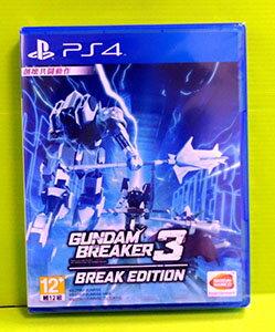 (現金價) PS4 鋼彈創壞者3 創壞版 鋼彈破壞者3 繁體中文版