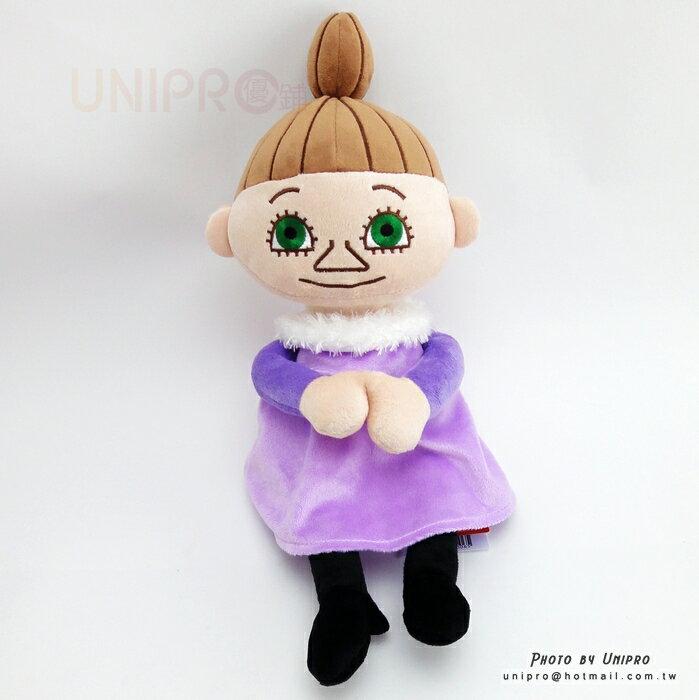 ~UNIPRO~慕敏家族 MOOMIN 萌萌 美寶 25公分 坐姿 絨毛玩偶 娃娃   魯