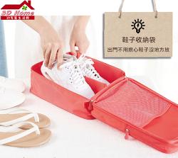 【3D HOME】旅行收納家-雙藝雙層鞋子收納袋(二入)(顏色隨機)
