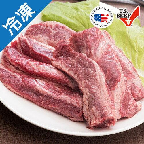 美國冷凍IBP牛肋條1.3KG±5%包【愛買冷凍】