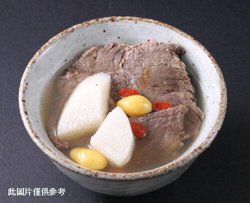 裕毛屋凱福登生鮮超市:清燉牛肉湯