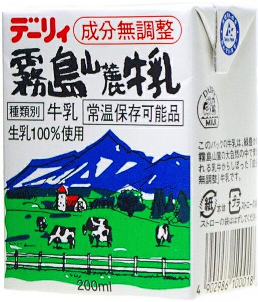 <br/><br/>  南日本酪農 霧島山麓保久牛乳 200ml<br/><br/>