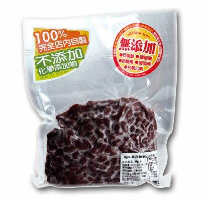 裕毛屋【蜜紅豆】(全素) 紅豆餡料, 甜紅豆粒, 紅豆湯料