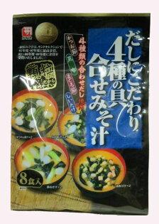 裕毛屋凱福登生鮮超市:KANESA綜合味噌湯料(顆粒狀)