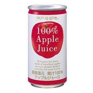 神戶 100%蘋果汁
