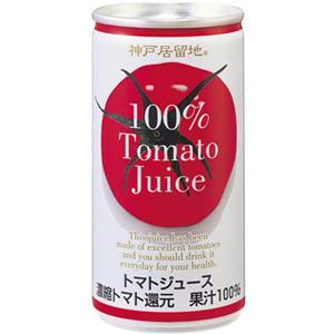 神戶 100%蕃茄汁