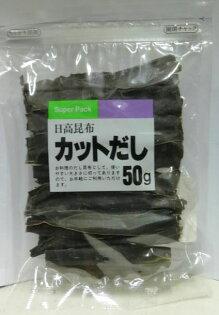 裕毛屋凱福登生鮮超市:土倉日高昆布(小包)