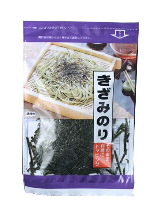 藤澤 料理用海苔絲